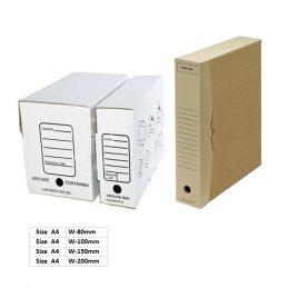 Archive box Libra