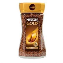 Coffe Gold
